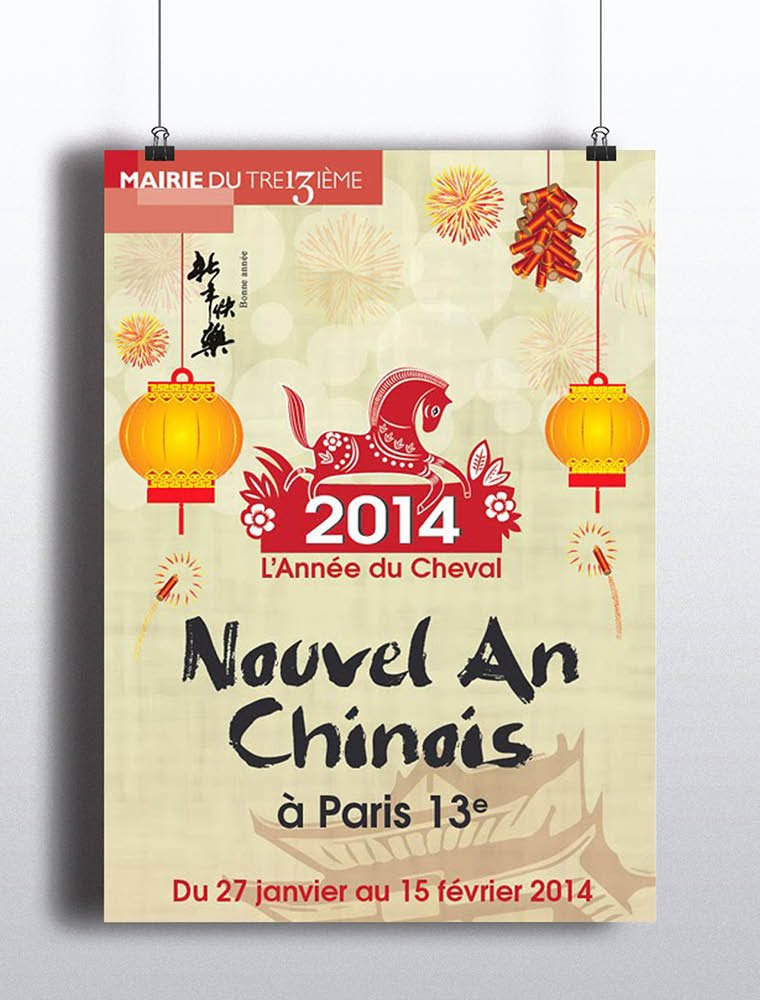 affiche-nouvel-an-chinois