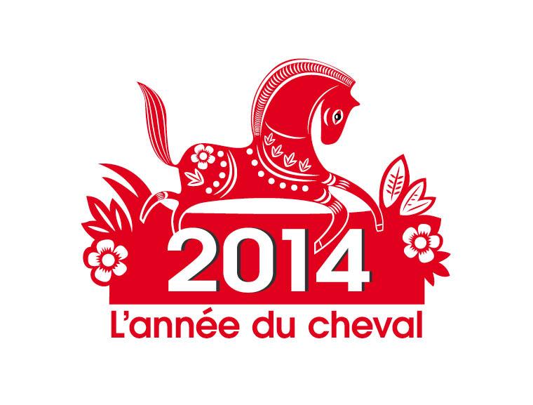 chine-site-logo