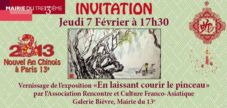 invitations2